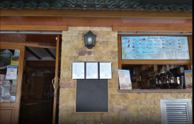 Bar Horchatería Ayora