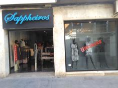 SAPPHEIROS