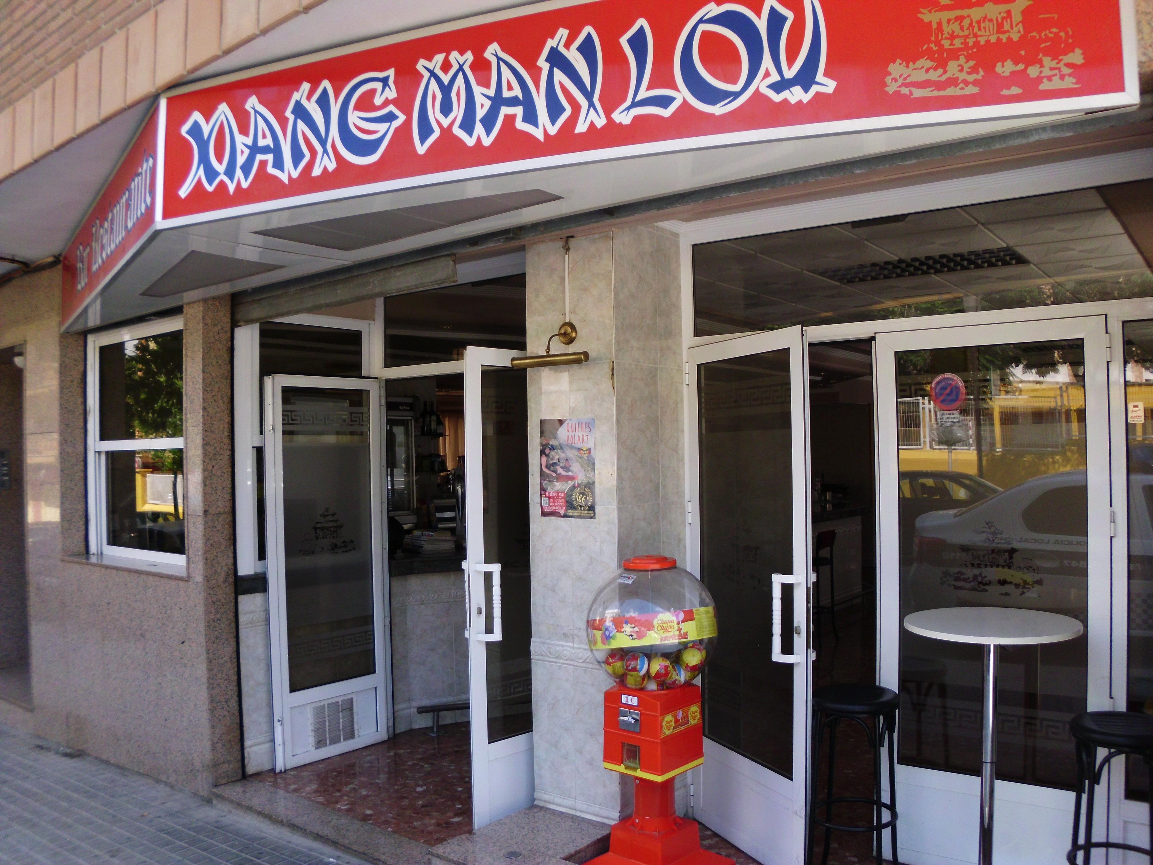 Restaurante Chino Xiang Mang Lou