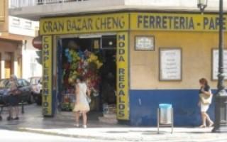 Gran Bazar Cheng