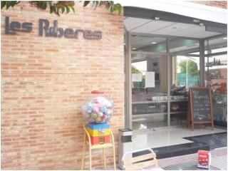 CAFETERIA LES RIBERES