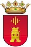 Escudo Ajuntament de Castelló